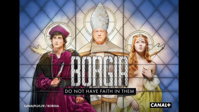 Борджиа Европа 2 сезон 1 12 серия