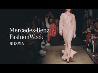 Mercedes-benz fashion week russia, день 3
