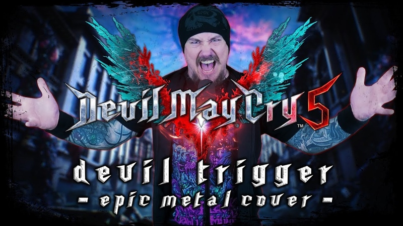 Devil May Cry 5 Devil Trigger Epic Metal Cover by Skar Productions