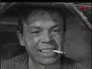 Авария Фильм СССР 1965