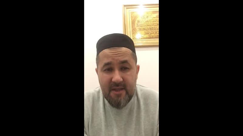 Таравих 27 Ночь предопределение Ляйлятуль Кадр