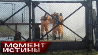 «Беда общенационального масштаба»: Аварийное состояние аммиакопровода в большинстве регионов России