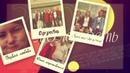 ХТКЭМ Химки 2006 год Встреча выпускников набора 1995 года