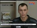 «Я убил свою жизнь» Признания иркутского скинхеда Евгения Панова из колонии