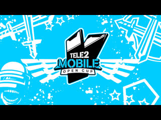 Tele2 Mobile Open Cup 13 июля
