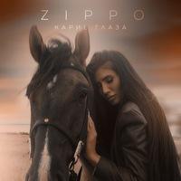 Логотип ZippO