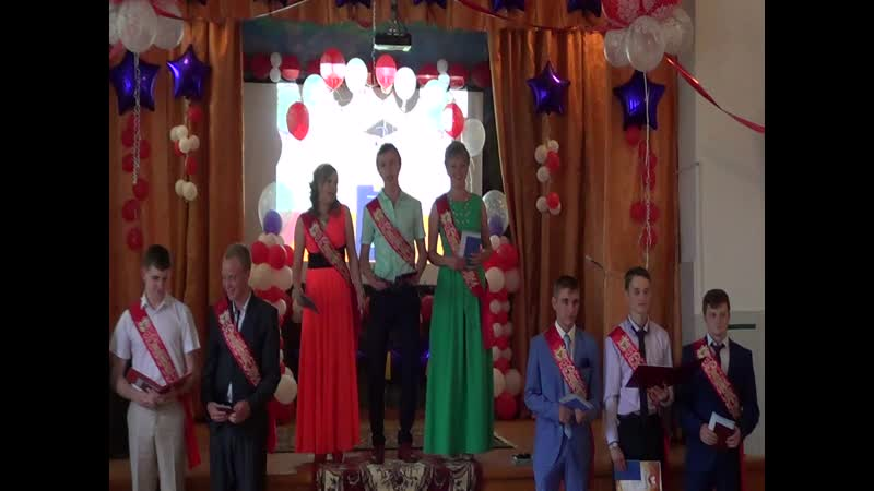 Песня посвященная аттестату. Выпускной 11 класс 2014