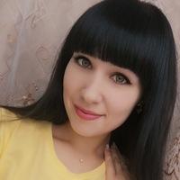 Кристина Лыхина