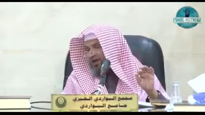 Умар Аль-Ид. Ненависть к Таухиду