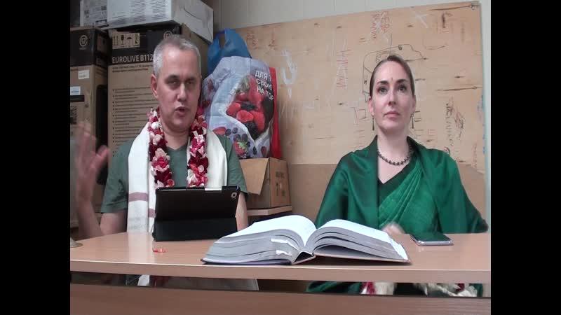 Вишну-Рата прабху и Дхвани матаджи. Семинар для пуджари. Самара, 06.12.19. Часть 7