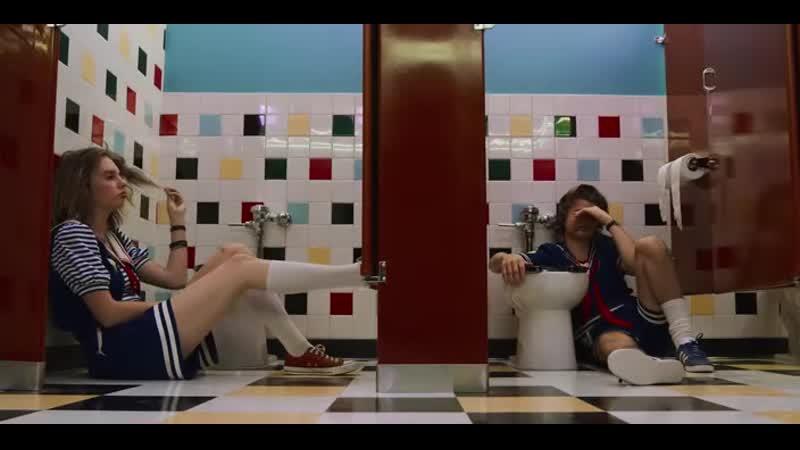 Стив и Робин