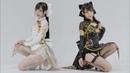 【咬人猫x咬人喵】桃源恋歌❤(HD)