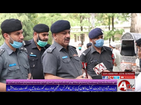 Abbott TV Exclusive Interview With SP Investment Muhammad Ishtiaq ATD on the Happy Occasion of Eids