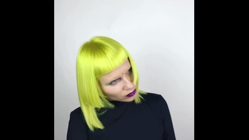 Creative Haircut Lemon Haircolor