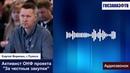 2 500 000 рублей для бюджета и Ошибка Чиновника Сергей Вервеин ОНФ Туапсе Госзаказ ТВ