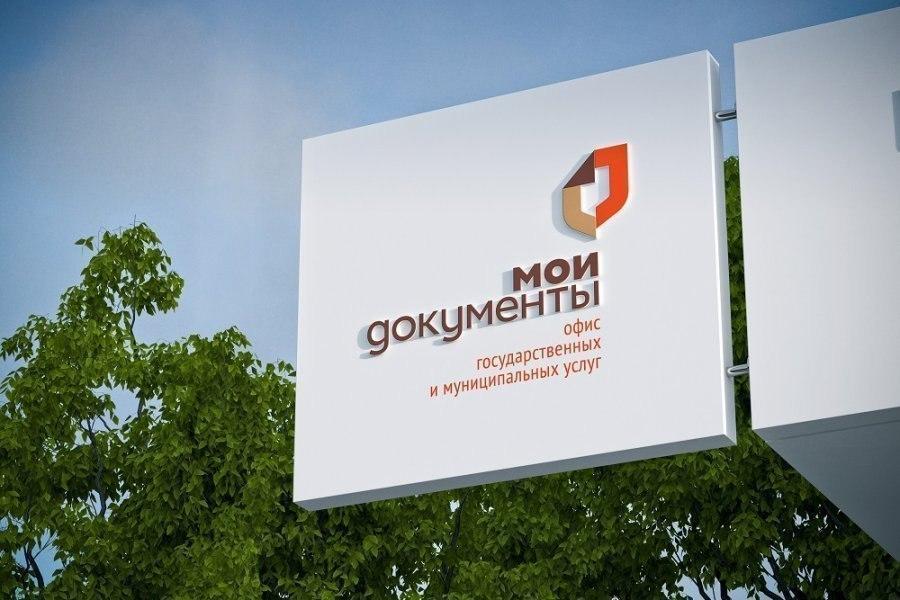 Центр «Мои документы» на Волжском возобновит работу 25 мая