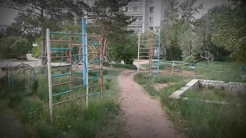 Vlog 22 Перезагрузка Путешествие По Мистическому Городу Аллея Влюбленных Красивый Парк Возвращение Домой