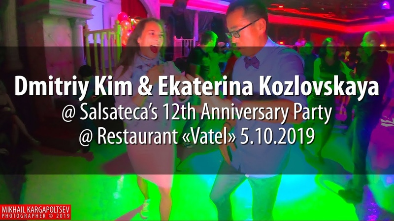 Dmitriy Kim Ekaterina Kozlovskaya social dancing @ Salsatecas 12th Anniversary 05.10.2019