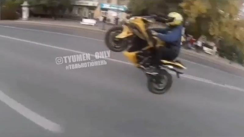 Мотоциклисты ездят на одном колесе по центру Тюмени   72.ru