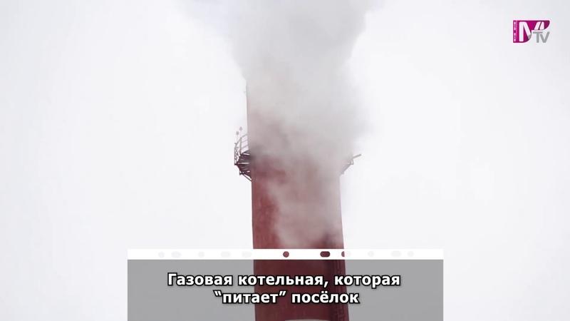 Журавль в небе синицу украли Вокруг ФГУП Энергетик разгорается очередной скандал