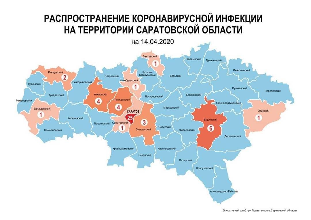 Обновлена карта распределения лабораторно подтверждённых случаев коронавируса по районам Саратовской области.