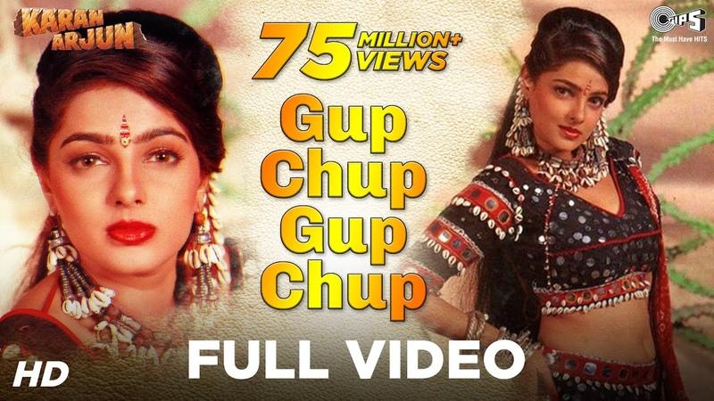 Gup Chup Gup Chup Full Song Karan Arjun Mamta Kulkarni Alka Yagnik Ila Arun