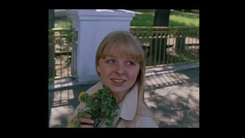 Группа Ассоциация.... Здравствуй, девочка (1987) 4-3 720 HD (SERIOUS SAM_7)