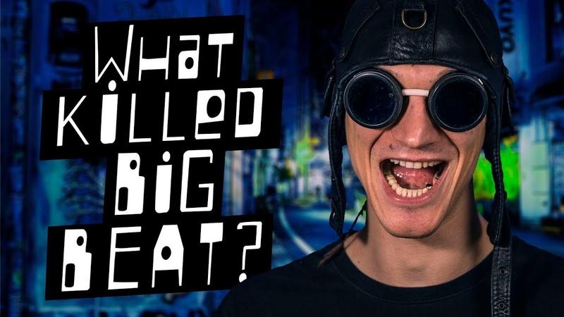 Что убило Big Beat История рейв культуры История электронной музыки Ra Djan Radjan
