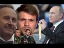 Путинский супер-разведчик ГРУ снова засветился. Воинская часть 29155.