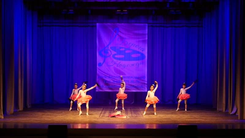 танец Модницы Пелея средняя группа