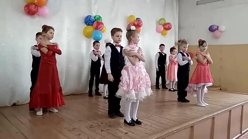 МОУ Средняя школа N2, танец Танго