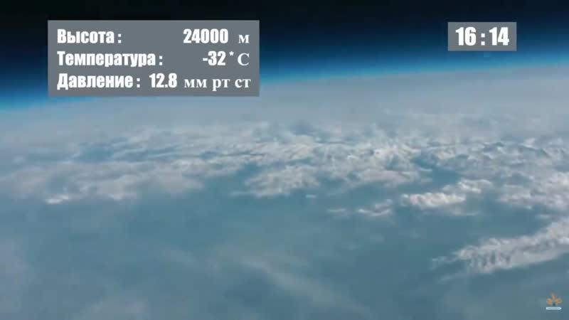 Выше 30 км Hад Землёй жизни НЕТ Pasha Diachkov