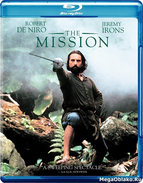 Миссия / The Mission (1986/BDRip/HDRip)