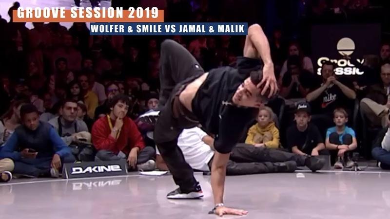 Wolfer Smile vs Jamal Malik QUARTER FINAL Groove Session 2019