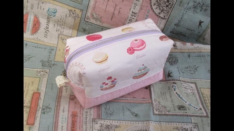 ボックスポーチ作ってみた&作り方 kawaii pouch 裏地付き 縫い代の見えない作り方