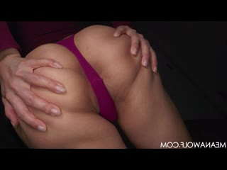 Meana Wolf - Risk Joi
