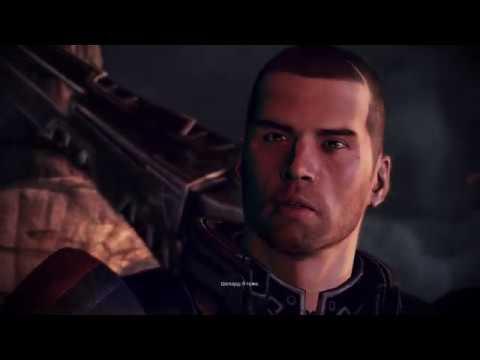 Mass Effect 3 - Альтернативная развязка Гетов и Кварианцев