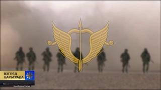 Закроют от смертника: Уникальные русские бойцы наводят ужас на террористов