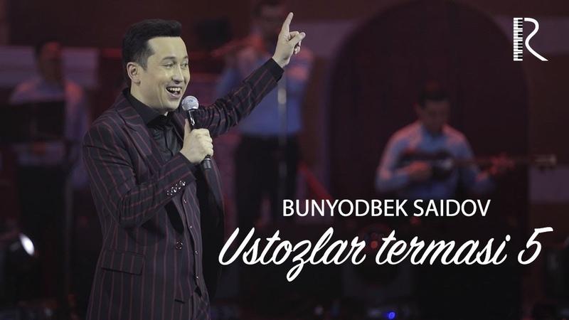 Bunyodbek Saidov Ustozlar termasi 5 1 qism concert version 2019 UydaQoling