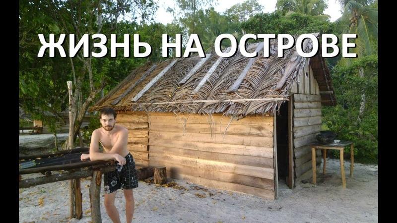 ВЕЧНОЕ ЛЕТО Культовый фильм 2013