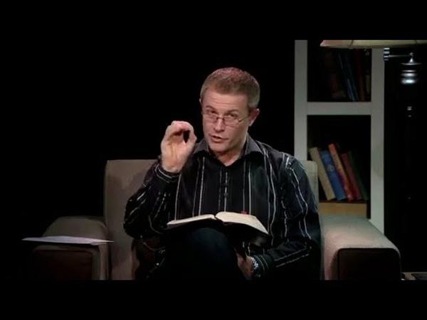 Если не слышали о Христе, куда попадут души в рай или ад? А.Шевченко