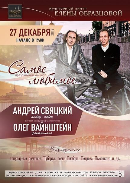 Олег Вайнштейн - Страница 2 Z4F6azj--MI