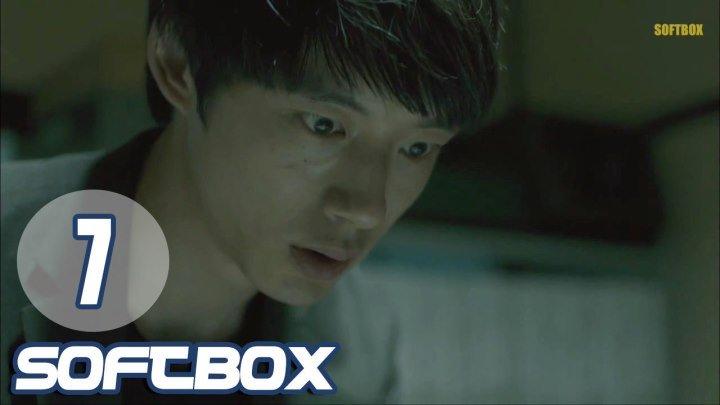 Озвучка SOFTBOX Сигнал 07 серия