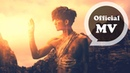 炎亞綸 Aaron Yan 多餘的我 The unwanted love Official MV HD