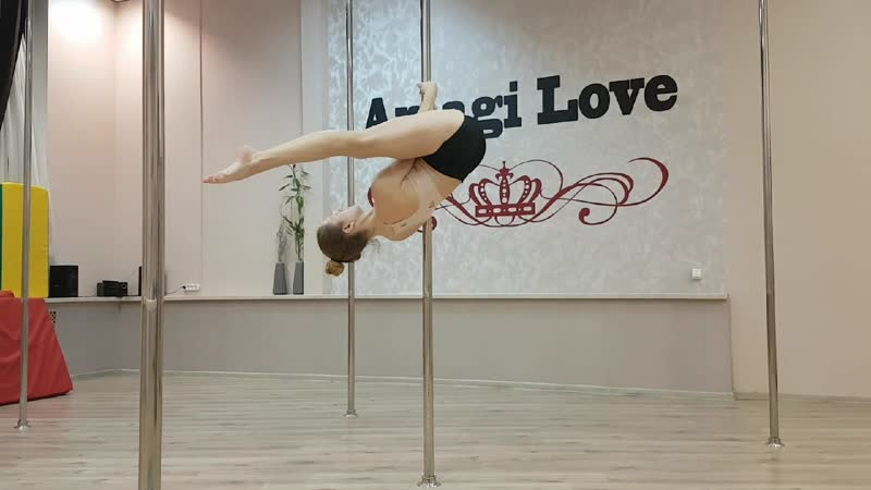Рогатка Inverted straddle pole dance