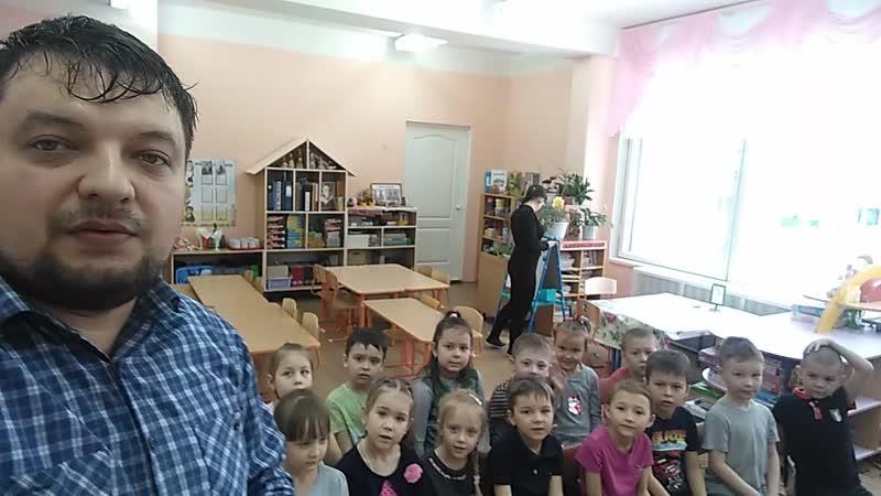 Мастер класс в Детском Саду 127 группа Знайка