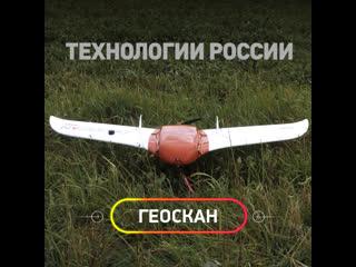 Технологии России: пространство возможного