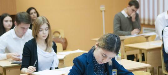 Уточнено расписание экзаменационной кампании ЕГЭ-2020 | Новости | Рособрнадзор