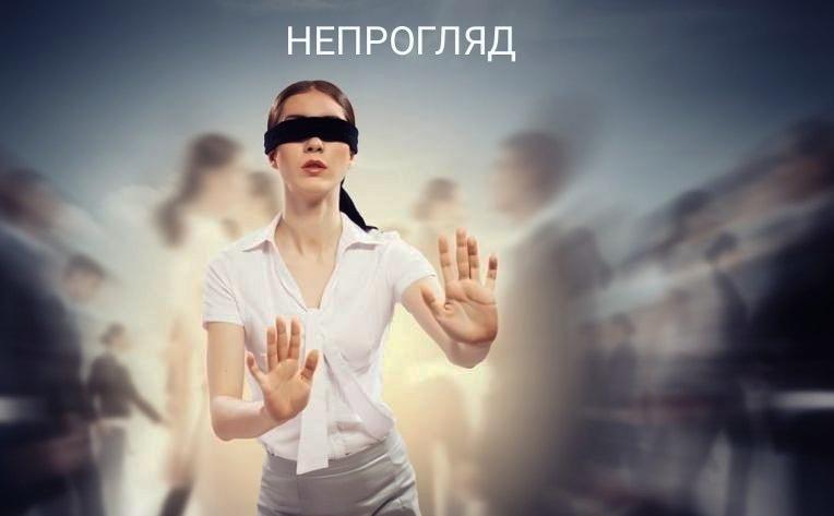 силаума - Программы от Елены Руденко - Страница 2 OMuRsycSBfE
