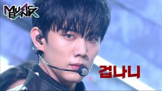 P1Harmony - Scared (Music Bank)   KBS WORLD TV 210423